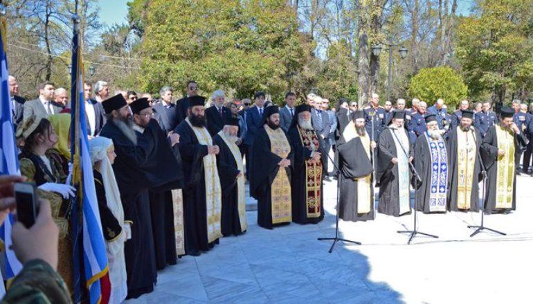 Δοξολογία για την Εθνική Επέτειο στην Τρίπολη