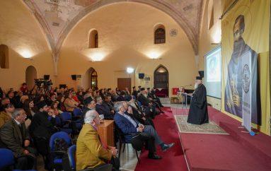 Εκδήλωση «Βόρειος Ήπειρος: Παρελθόν, Παρόν και Μέλλον» στην Ι. Μ. Βεροίας