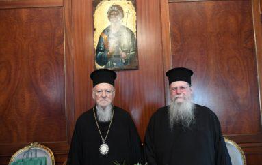 Στον Οικ. Πατριάρχη ο Μητροπολίτης Φιλίππων Στέφανος