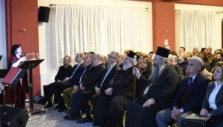 Η Μητρόπολη Κίτρους τίμησε τα 100 έτη από τη Γενοκτονία του Ποντιακού Ελληνισμού