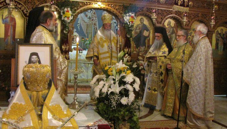 Μνημόσυνο του Μητροπολίτη πρ. Καρπενησίου στην Ι. Μ. Κοζάνης