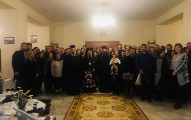 Συνάντηση νέων ζευγαριῶν στόν Ι. Ναό Ἁγίας Μαρίνης Πατρῶν