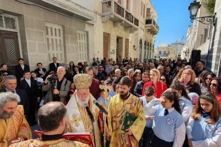 Ο εορτασμός της Ορθοδοξίας στη Σύρο