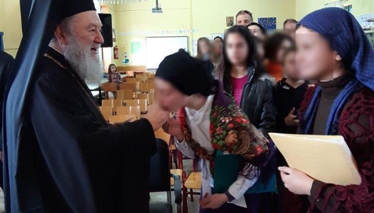 Ο Μητροπολίτης Χαλκίδος στο Δημοτικό Σχολείο Νέου Προκοπίου