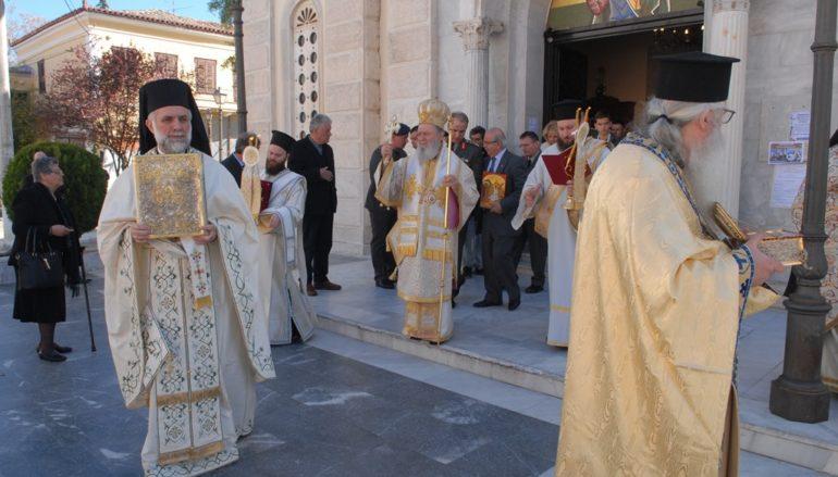 Κυριακή της Ορθοδοξίας στην Ι. Μητρόπολη Χαλκίδος