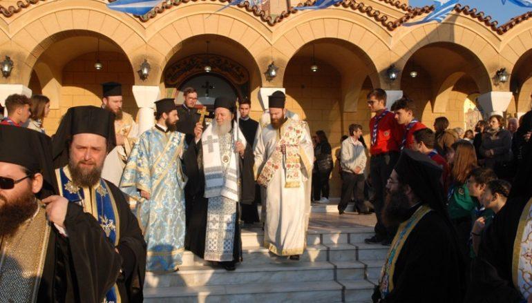 Η εορτή του Ευαγγελισμού της Θεοτόκου στην Χαλκίδα