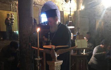 Μέγα Απόδειπνο στην Ι. Μονή Αγ. Γεωργίου Αρμά Χαλκίδος