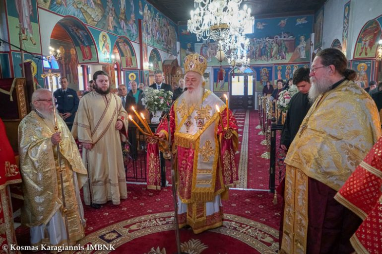 Η εορτή των Αγίων Τεσσαράκοντα Μαρτύρων στην Ι. Μ. Βεροίας