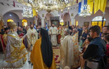 Κυριακή της Ορθοδοξίας και  Επέτειος κηρύξεως της Επανάστασης στη Νάουσα