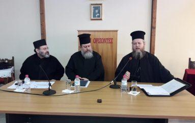 Σεμινάριο Κληρικών στην Ι. Μ. Καλαβρύτων