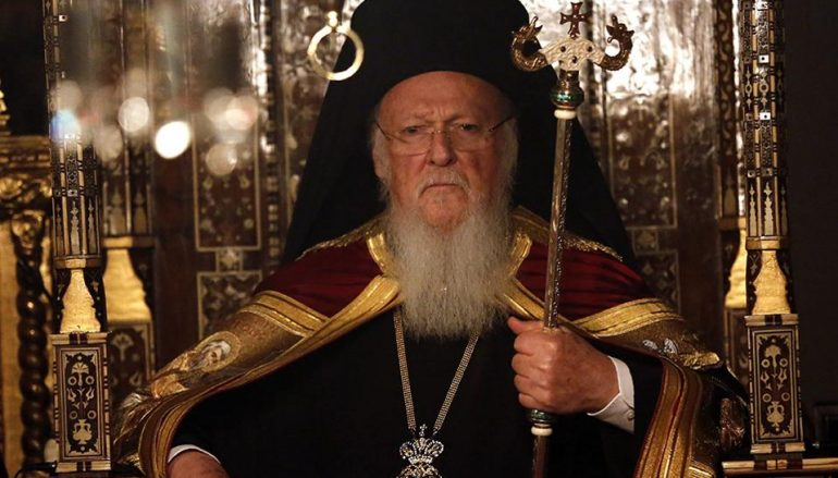 Απάντηση του Οικ. Πατριάρχη στον Αλβανίας Αναστάσιο για το Ουκρανικό