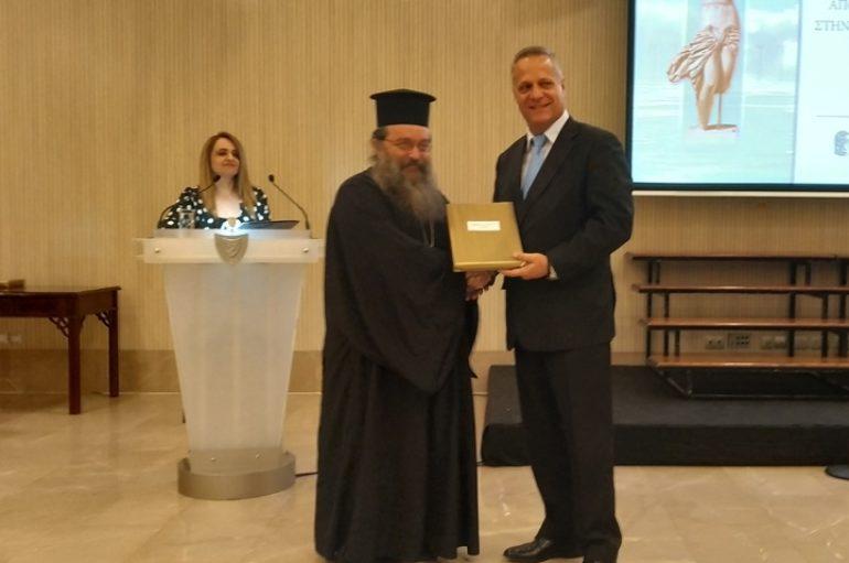 O Μητροπολίτης Χίου εισηγητής σε Διεθνές Συνέδριο για τον Όμηρο