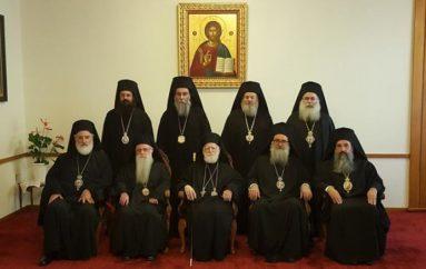 Η Εκκλησία της Κρήτης για την εκδημία του Αρχιεπισκόπου Αυστραλίας