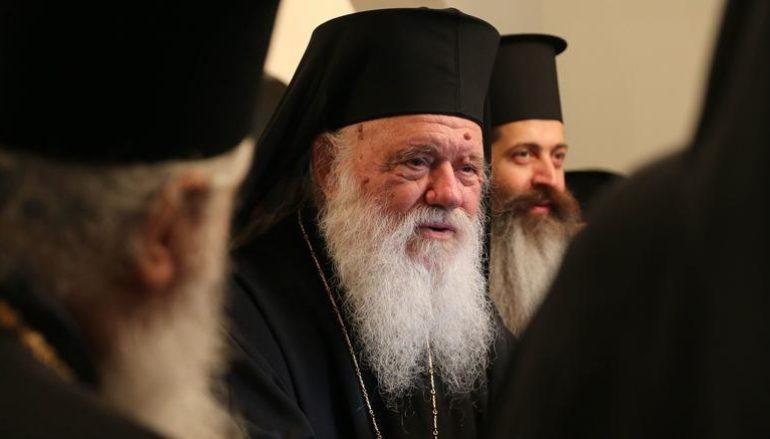 """Αρχιεπίσκοπος: """"Υπάρχει δυνατότητα να φτάσουμε σε φερέγγυα συμφωνία με την Πολιτεία"""""""