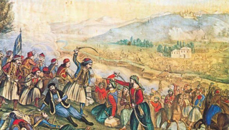 Πρόγραμμα παρουσίασης Πρακτικών του Στ΄ Διεθνούς Συνεδρίου για το 1821