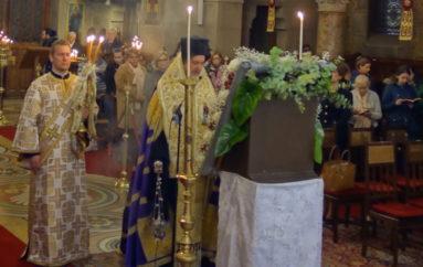 Η Α΄ Στάση των Χαιρετισμών της Παναγίας στο Παρίσι