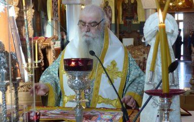 Ιερατική Σύναξη Μαρτίου στην Ι. Μητρόπολη Καστοριάς
