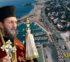 Νέος Μητροπολίτης Γλυφάδας ο Επίσκοπος Σαλώνων
