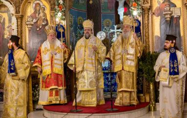 Με λαμπρότητα εορτάσθηκε η Σύναξη των Φθιωτών Αγίων