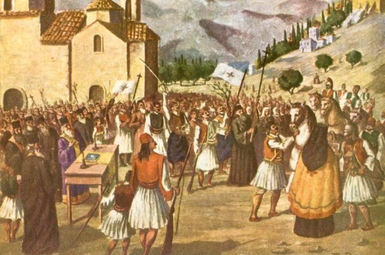 Προκήρυξη της 23ης Μαρτίου 1821 στην Καλαμάτα ως προτροπή επαναστάσεως από την σημερινή τυραννία