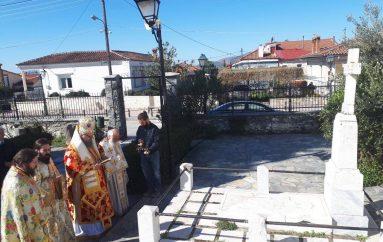 Τρισάγιο στον τάφο του Μητροπολίτη Λαρίσης και Πλαταμώνος Αμβροσίου