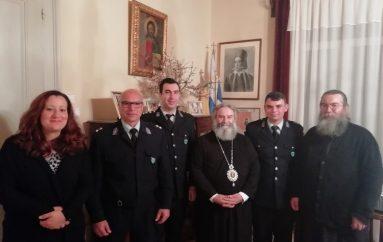 Δείπνο στους Αστυνομικούς στο Επισκοπείο Μάνης