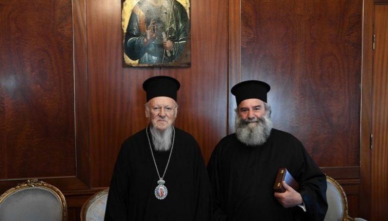 Στον Οικ. Πατριάρχη ο Μητροπολίτης Μάνης Χρυσόστομος