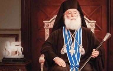 Πασχαλινό Μήνυμα του Πατριάρχη Αλεξανδρείας