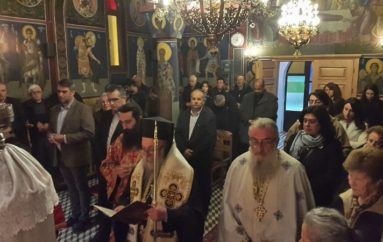 Δ΄ Χαιρετισμοί στην Ιερά Μητρόπολη Γρεβενών