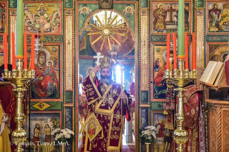 """Λαγκαδά: """"Με συντριβή και μετάνοια να ζητήσουμε το έλεος του Χριστού"""""""