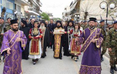 Η πόλη των Σοφάδων υποδέχθηκε Λείψανο του Αγίου Γεωργίου