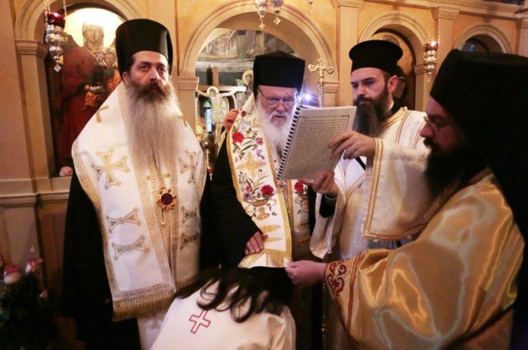 Κουρά Μοναχής από τον Αρχιεπίσκοπο Ιερώνυμο