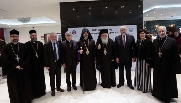 Ο Αρχιεπίσκοπος στην 104η επέτειο της Γενοκτονίας των Αρμενίων
