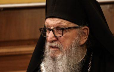 Ανακοινωθέν Ι. Επαρχιακής Συνόδου της Αρχιεπισκοπής Αμερικής