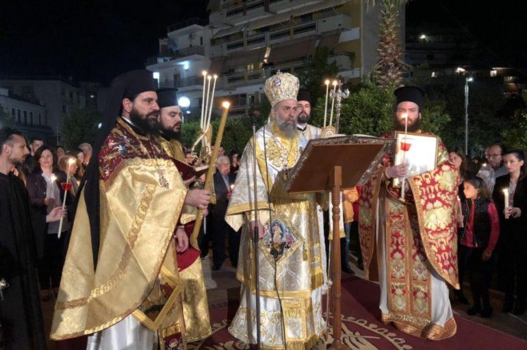 Κυριακή του Πάσχα στην Ι. Μητρόπολη Θεσσαλιώτιδος
