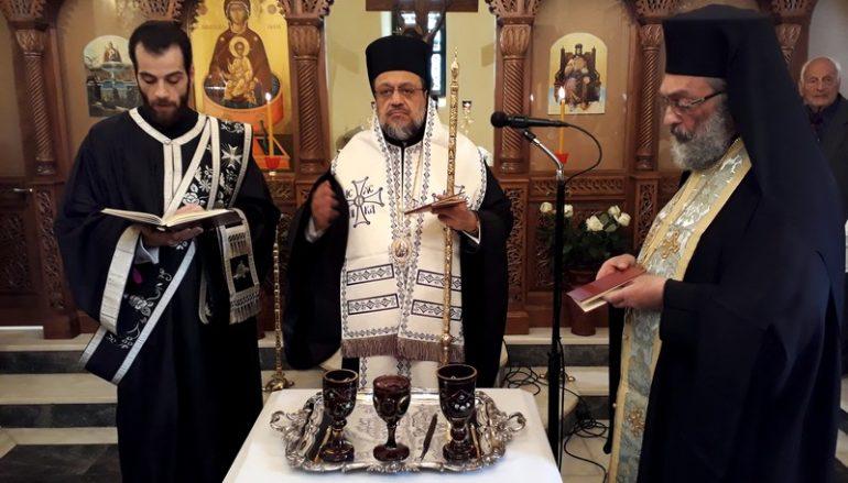 Το Μυστήριο του Ιερού Ευχελαίου από τον Μητροπολίτη Μεσσηνίας