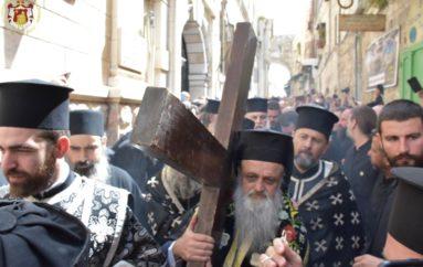 Οι Μεγάλες Ώρες στο Πατριαρχείο Ιεροσολύμων