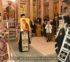 Η Ακολουθία του Νυμφίου στο Πατριαρχείο Ιεροσολύμων