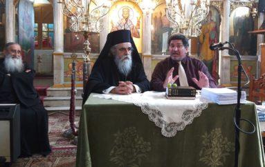 Ιερατική Σύναξη στην Ιερά Μητρόπολη Ηλείας