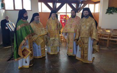 Ίδρυση και Θυρανοίξια Ενορίας Αποστόλου Βαρθολομαίου στην Ισλανδία