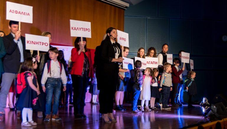 Ο Βρεφονηπιακός Σταθμός της Ι. Μ. Δημητριάδος εόρτασε τα 20 χρόνια ιστορίας του