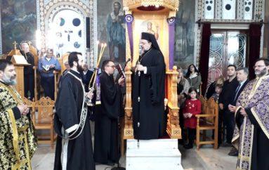 Μεγάλη Δευτέρα στην Ιερά Μητρόπολη Μεσσηνίας