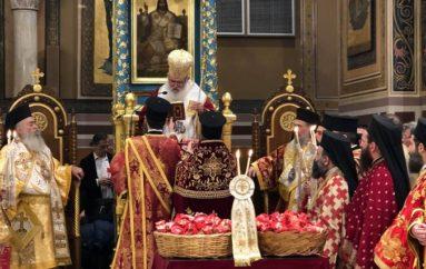 Ο Εσπερινός της Αγάπης στον Καθεδρικό Ιερό Ναό Αθηνών