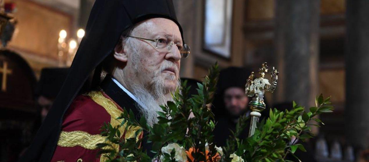 Η Κυριακή των Βαΐων στο Οικουμενικό Πατριαρχείο