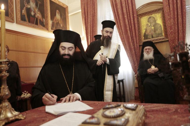 Η διαβεβαίωση του νέου Επισκόπου Ευρίπου Χρυσοστόμου