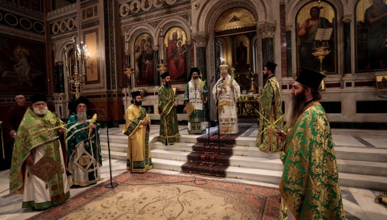 Κυριακή των Βαΐων στον Iερό Καθεδρικό Ναό Αθηνών