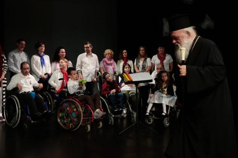 Επίσκεψη του Αρχιεπισκόπου σε Ιδρύματα της Αττικής