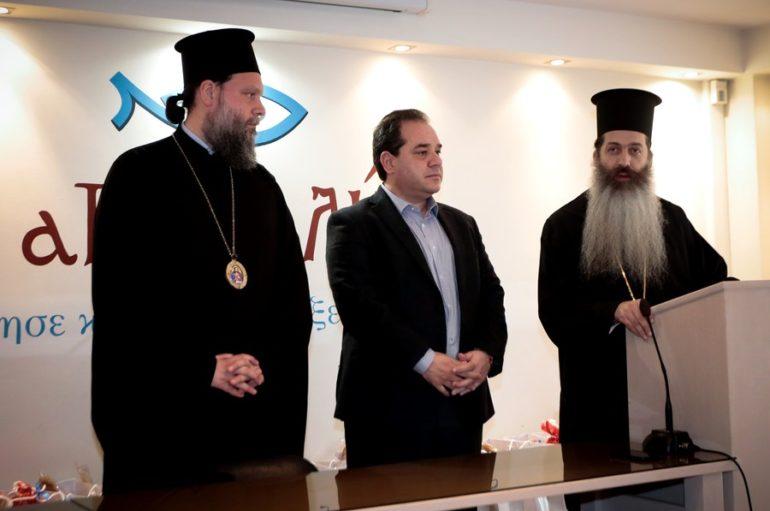 Ο Μητροπολίτης Νέας Ιωνίας και ο Επίσκοπος Θεσπιών στην «ΑΠΟΣΤΟΛΗ»