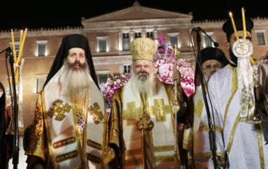 """Αρχιεπίσκοπος Ιερώνυμος: """"Ανάγκη για ενότητα και συνεργασία"""""""