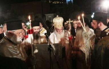 Η Ακολουθία της Αναστάσεως στον Καθεδρικό Ιερό Ναό Αθηνών